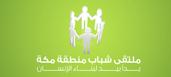 MYF Jeddah