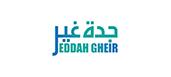 Jeddah Gheir